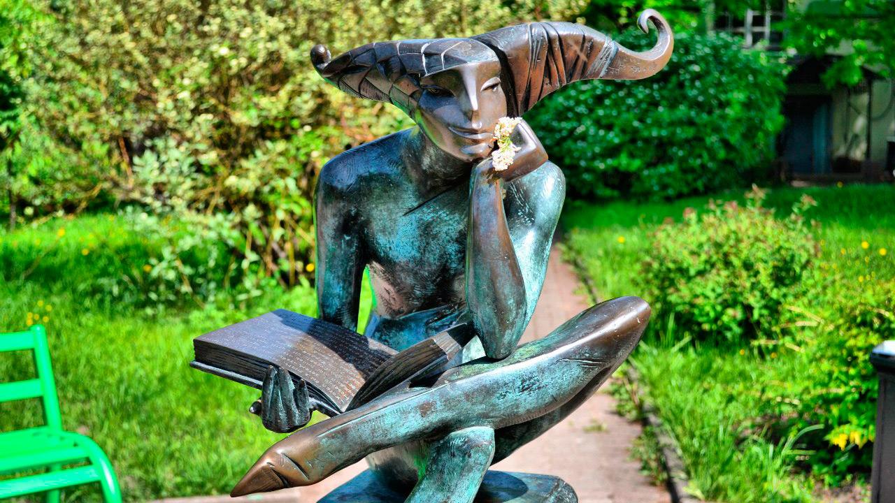 Парк современной скульптуры
